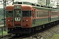 JNR 153 series Express Suigō at Kinshichō Station 1978.jpg