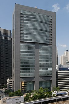 JR-East-HQ-Building-00.jpg