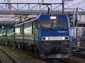 JRF EH200-1 Hachioji 20080106.jpg