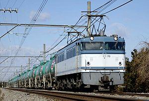 JNR Class EF65 - Refurbished JR Freight EF65 118, February 2008
