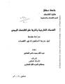 JUA0643316.pdf