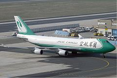 Jade Cargo International