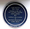 James Beattie Plaque Wolverhampton.jpg