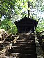 Japan- Tochigi, Nikko, Futarasan shrine Gyojado 2014 2.jpg