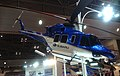Japan aerospace 2016 Fuji Bell 412EPIPlus 40 scale model.jpg