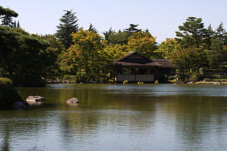 Showa Memorial Park - Image: Japanese garden in Showa Memorial Park