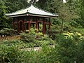 Japanischer Garten - geo.hlipp.de - 26723.jpg