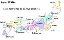 Carte Du Japon Decoupees En Plusieurs Territoires De Couleurs Differentes Sur Fond Blanc