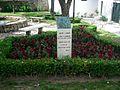 Jardim no caminho de acesso ao Castelo de Ourém.jpg