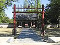 Jeonju Gyeonggi-jeon cropped version.jpg