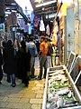 Jerusalem Fish (2071531325).jpg