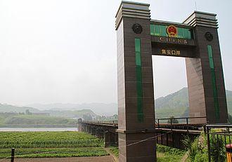 China–North Korea border - The Ji'an Railway Bridge between Ji'an, Jilin Province and Manpo, Chagang Province of North Korea.
