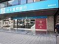 Jiancheng Branch, Taipei Fubon Bank 20191208.jpg