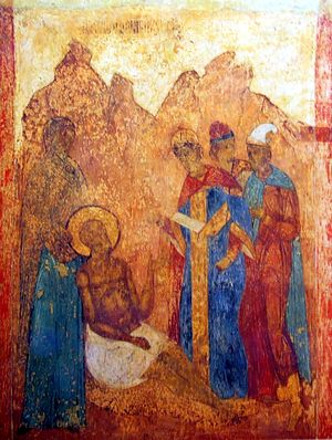 Eliphaz (Job) - Fresco from the Cathedral of the Annunciation depicting Job and his friends.