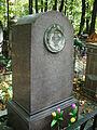John Field grave.jpg