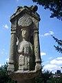 Josselin - calvaire Sainte-Croix (04).jpg