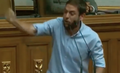 Juan Requesens speaking at the Venezuelan National Assembly, August 2018.png