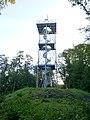 Jubiläums-Aussichtsturm-02.jpg