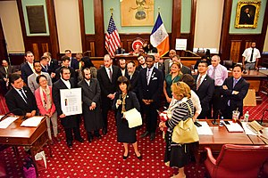 Rachel Freier - Freier honored at the New York City Council Chambers with a Proclamation Award for being elected as the first Hasidic woman to public office in New York City, September 7, 2017