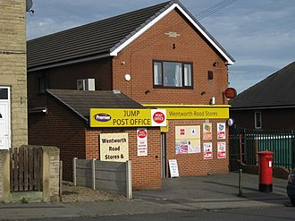 Jump, South Yorkshire - Image: Jump Post Office April 2017