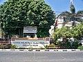 KPP Pratama Koja Jakarta - panoramio.jpg
