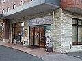 Kamenoi Bus Kitahama ticket counter.jpg