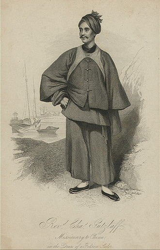 Gutzlaff Street - Karl Gutzlaff, in Fujian costume