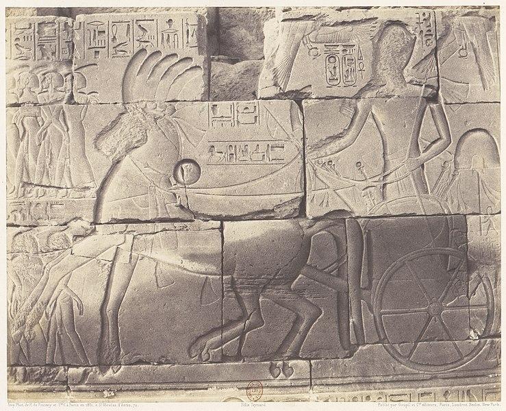 karnak - image 7