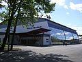 Kastani Arena.jpg
