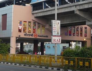 metro station in Delhi, India