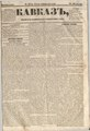 Kavkaz 1856 N13.pdf