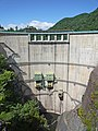 Kawamata Dam.jpg