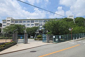 Kawanishi City Kawanishi junior high school.jpg