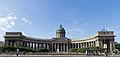 Kazan Cathedral737.jpg
