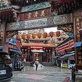 Keelung Dianjigong Temple 基隆奠濟宮 - panoramio.jpg