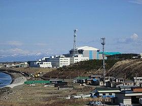 Kernkraftwerk Ōma.jpg