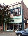 Kessler-Harper Building - Grants Pass Oregon.jpg