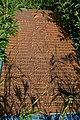 Khaschuvate Brothery Graves of WW2 Warriors 02 (YDS 0495).jpg