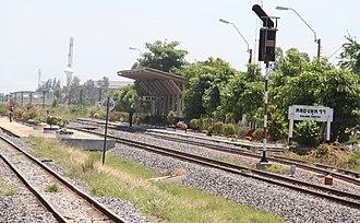 Khlong Phutsa railway station - Khlong Phutsa station