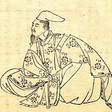 ki no tsurayuki and matsuo basho essay Essay in idleness is an example of japanese nonfiction known matsuo basho ki no tsurayuki ono komachi.