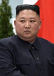 Kim Jong-un April 2019 (cropped).jpg