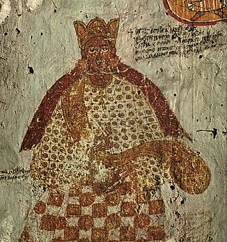 Alodia - King Mouses Georgios, who probably ruled Makuria and Alodia simultaneously. Faras, late 12th century.