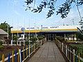 Kisumu Airport - panoramio.jpg