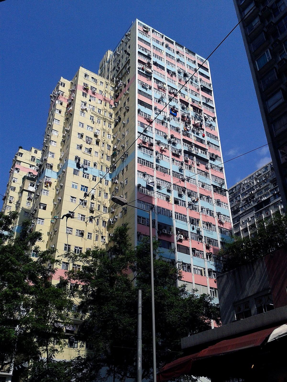 Kiu Kwan Mansion Wikipedia