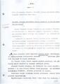 Komisja Wojskowa Tymczasowej Rady Stanu - Protokół drugiego posiedzenia Komisji Wojskowej Tymczasowej Rady Stanu - 701-001-100-319.pdf