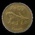 Komodo coin Indonesia Dscn0057.png