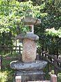 Konpira tourou (Takinomiya).jpg