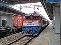 Korail 8056 hauling freight train.jpg