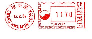 Korea stamp type A2.jpg