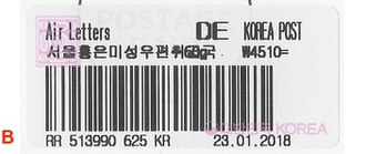 Korea stamp type POB3B.jpg